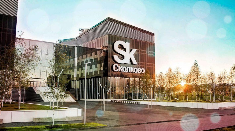 Фонд под управлением Skolkovo Ventures инвестирует до 200 млн рублей в BFG Group