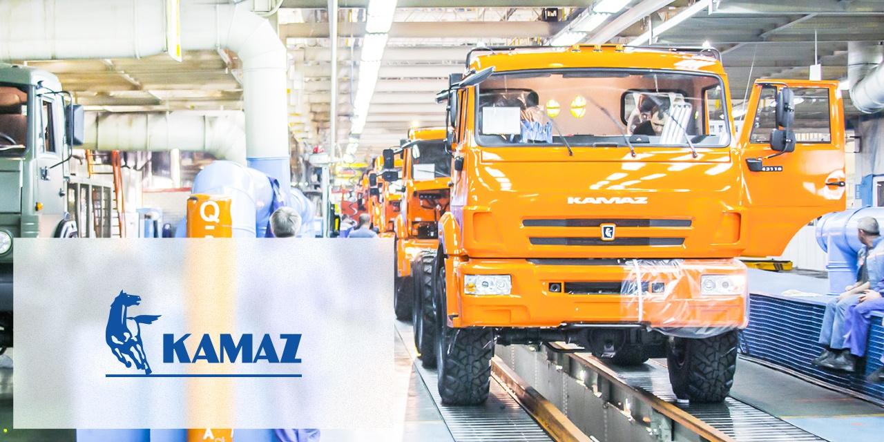 Проект Завод Камаз - создание конкурентного производства и сокращение затрат.
