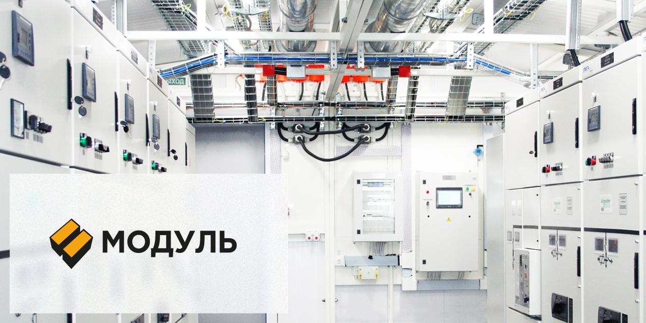 Проект Модуль - сокращение цикла производства