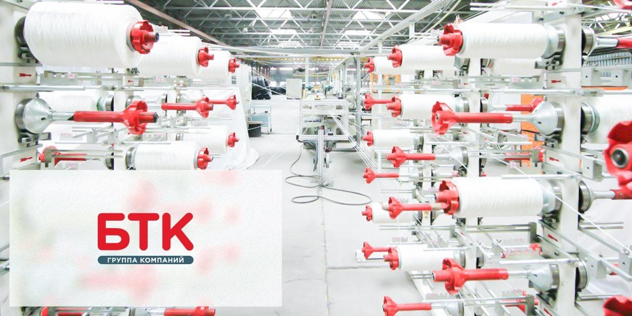 Проект БТК Текстиль