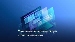 Доработка платформы при поддержке РФРИТ